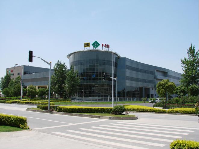 舍弗勒集团中国研发中心