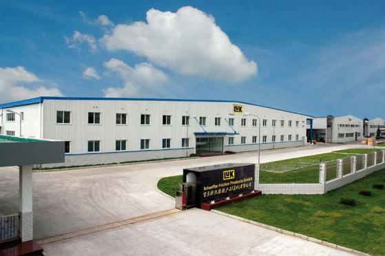 舍弗勒中国摩擦产品工厂